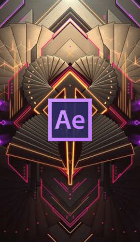 FORMATION AFTER EFFECTS PERFECTIONNEMENT